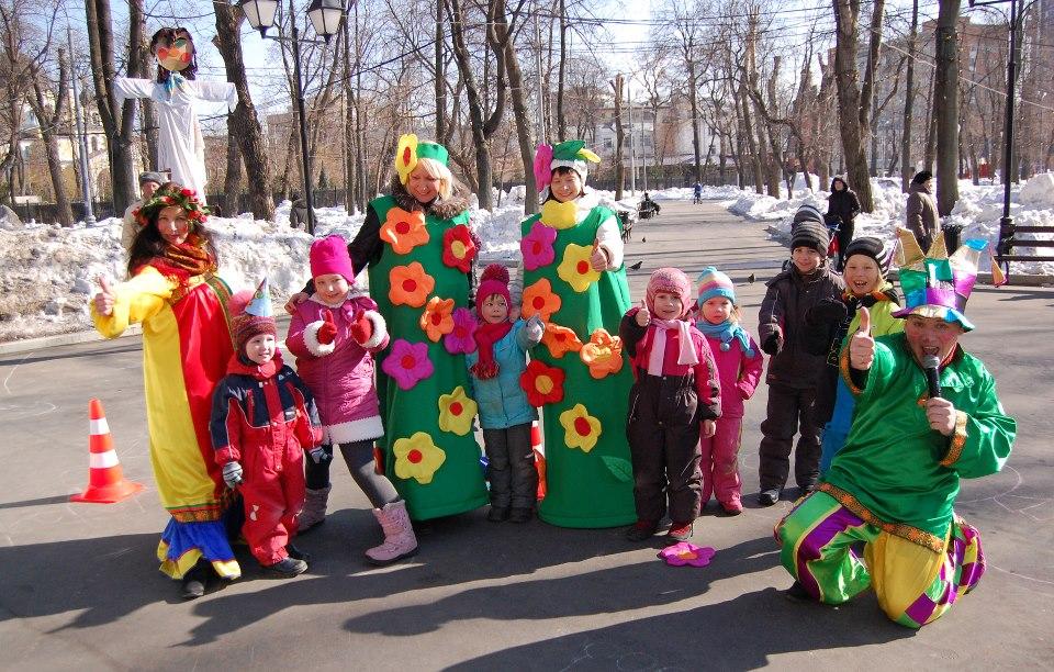 Реквизит для детского праздника